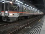 神戸旅行(H20.8.13-15) 001.jpg